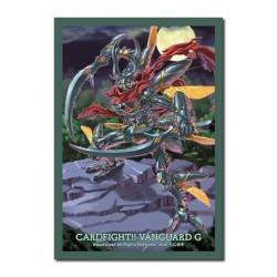 Bushiroad - 70 protèges cartes Mini Vol. 220 Unrivaled Blade Rogue, Cyclomatooth